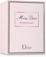 Christian Dior Miss Dior Blooming Bouquet набор (мини)